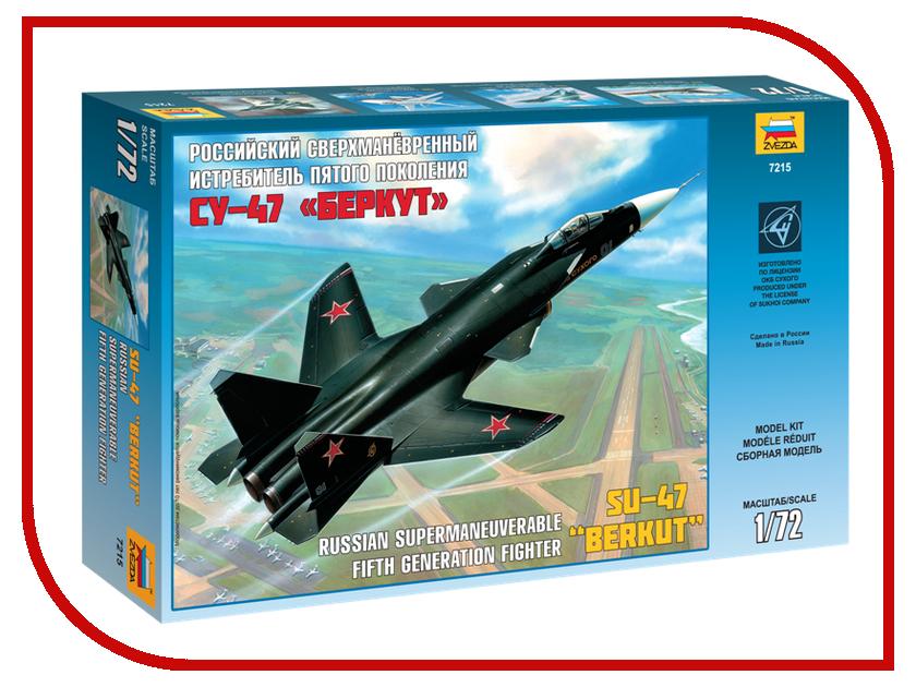 Сборная модель Zvezda Самолет Су-47 Беркут 7215П беркут одежда