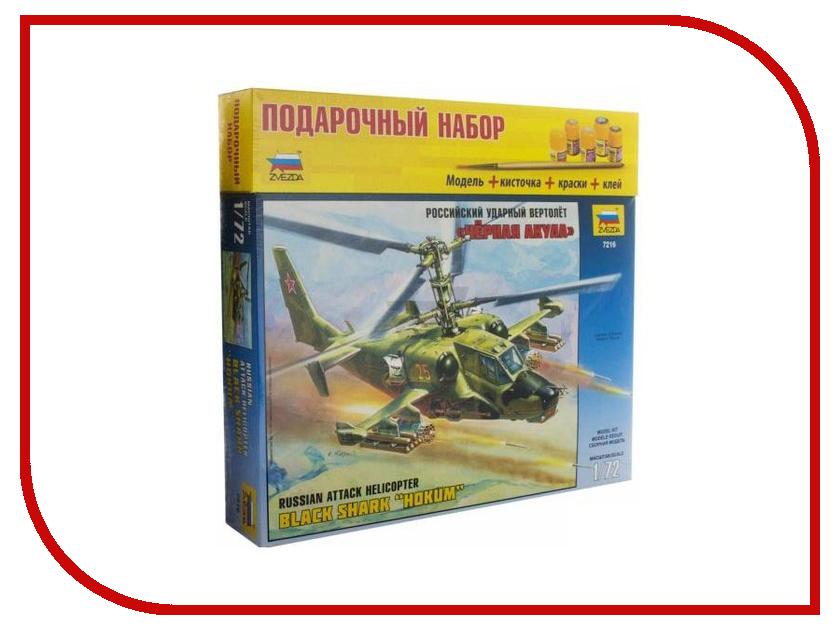 Сборная модель Zvezda Российский ударный вертолет Черная акула 7216П акула адреса магазинов