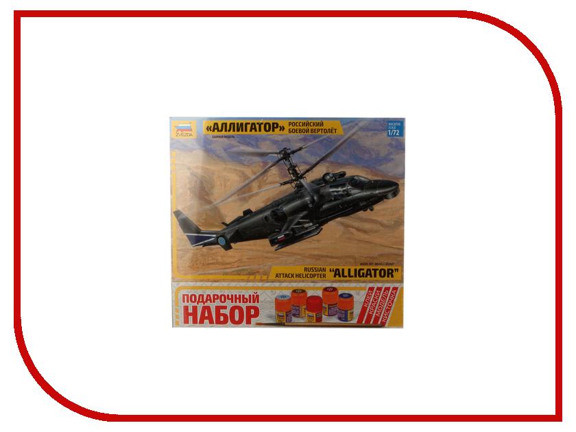 Сборная модель Zvezda Российский многоцелевой ударный вертолет Аллигатор 7224П сборная модель zvezda вертолет ми 8 7230