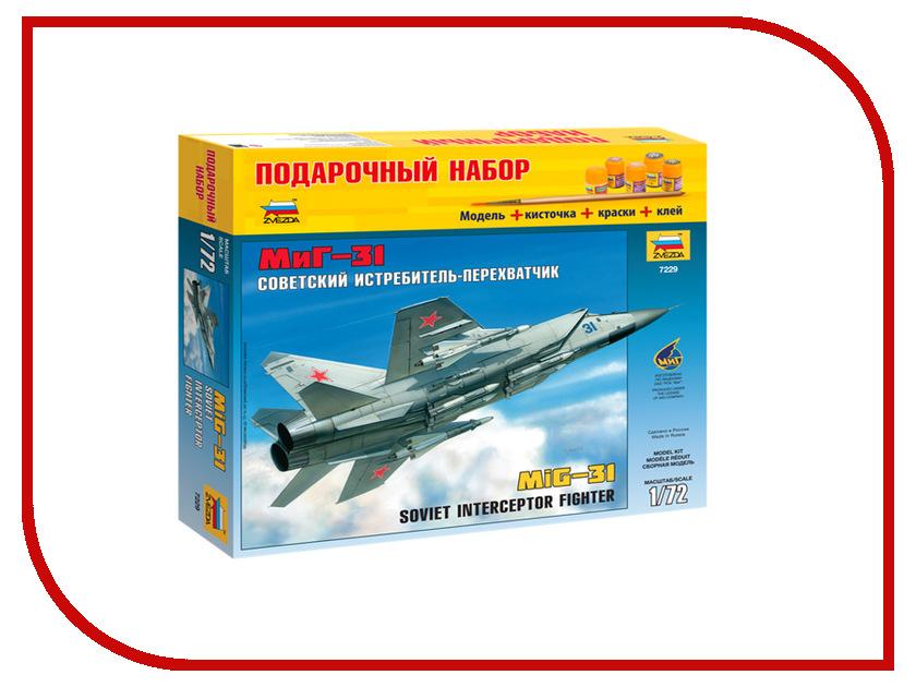 Сборная модель Zvezda Самолет МиГ-31 7229П сборная модель italeri самолет stirling mk iv 1350