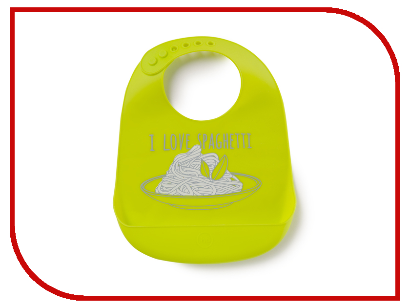 Нагрудник Happy Baby Bib Pocket Lime 16006 4650069782346
