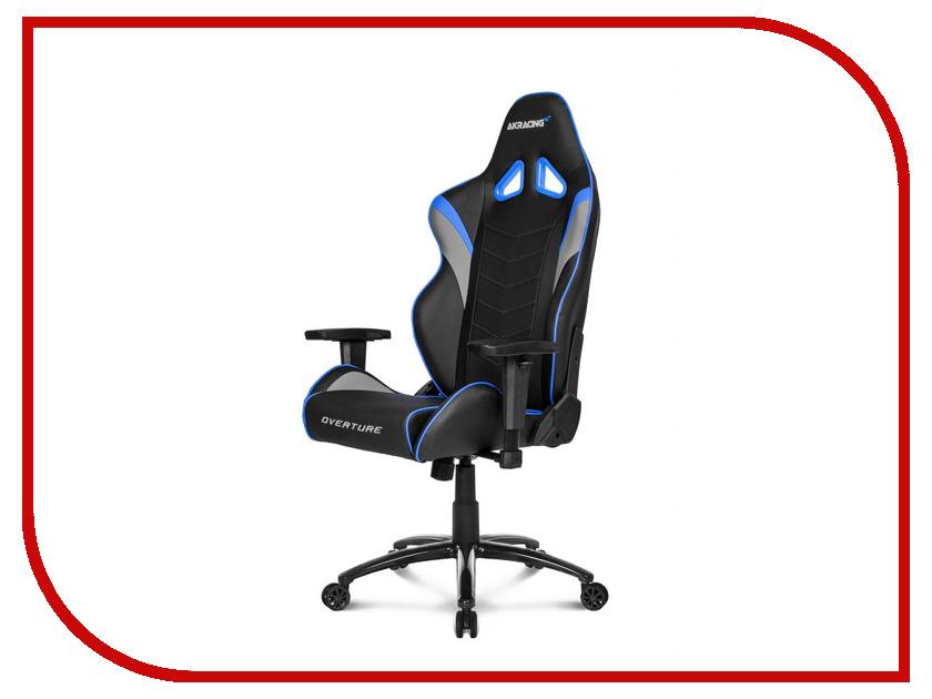 Компьютерное кресло AKRacing Overture Black-Blue купить кресло компьютерное в луганске