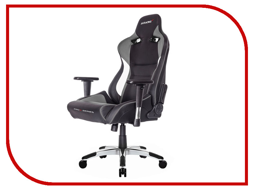 Компьютерное кресло AKRacing Pro-X Black-Grey CPX11-GREY