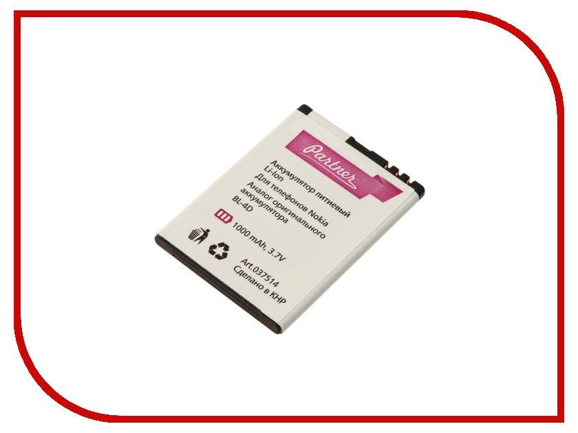 Аксессуар Аккумулятор Nokia N97 BL-4D Partner 1000mAh ПР037514
