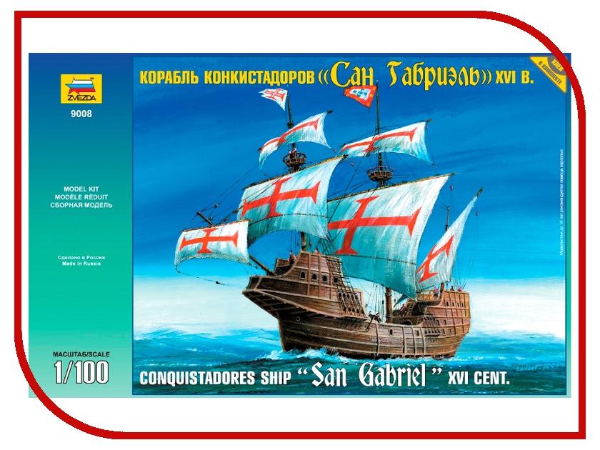 Сборная модель Zvezda Корабль Сан Габриэль 9008