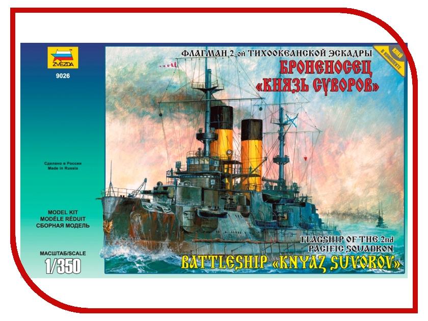 Сборная модель Zvezda Броненосец Князь Суворов 9026 сергей жевалов анти суворов ледокол опровергнут