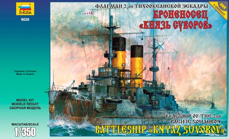 Сборная модель Zvezda Броненосец Князь Суворов 9026