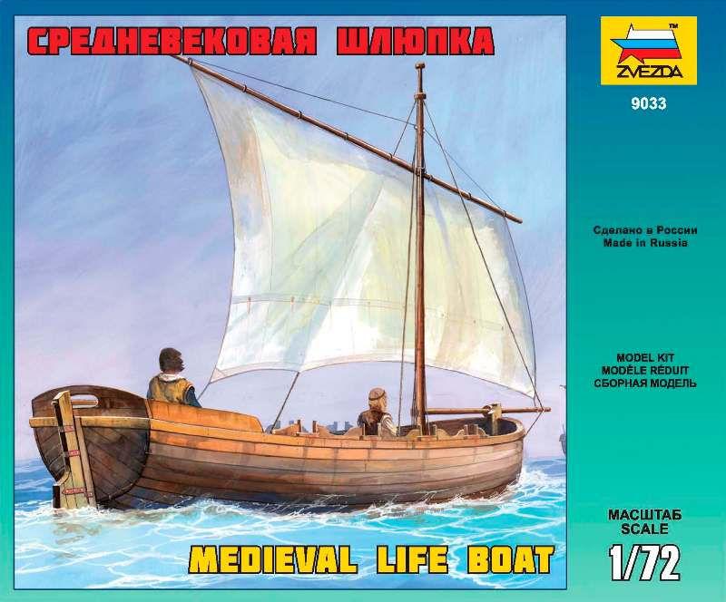 Сборная модель Zvezda Средневековая шлюпка 9033