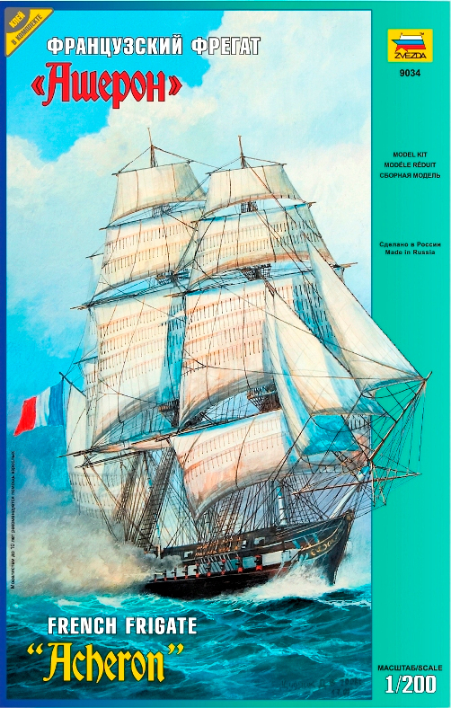 Сборная модель Zvezda Французский фрегат Ашерон 9034