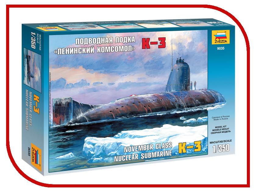 Сборная модель Zvezda Подводная лодка К-3 9035 игрушка водная душ подводная лодка и кит yookidoo