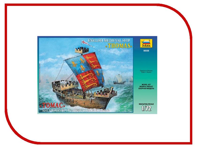 Сборная модель Zvezda Английский корабль Томас 9038 томас барберри