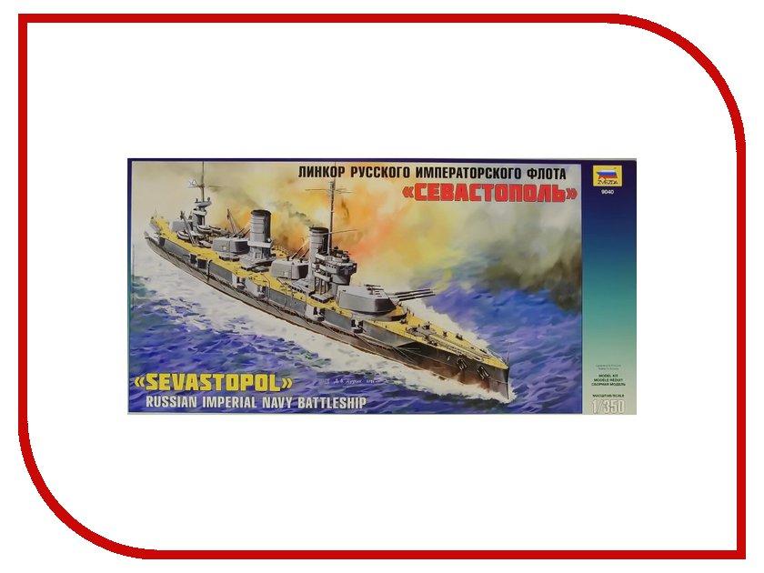 Сборная модель Zvezda Линкор русского императорского флота Севастополь 9040