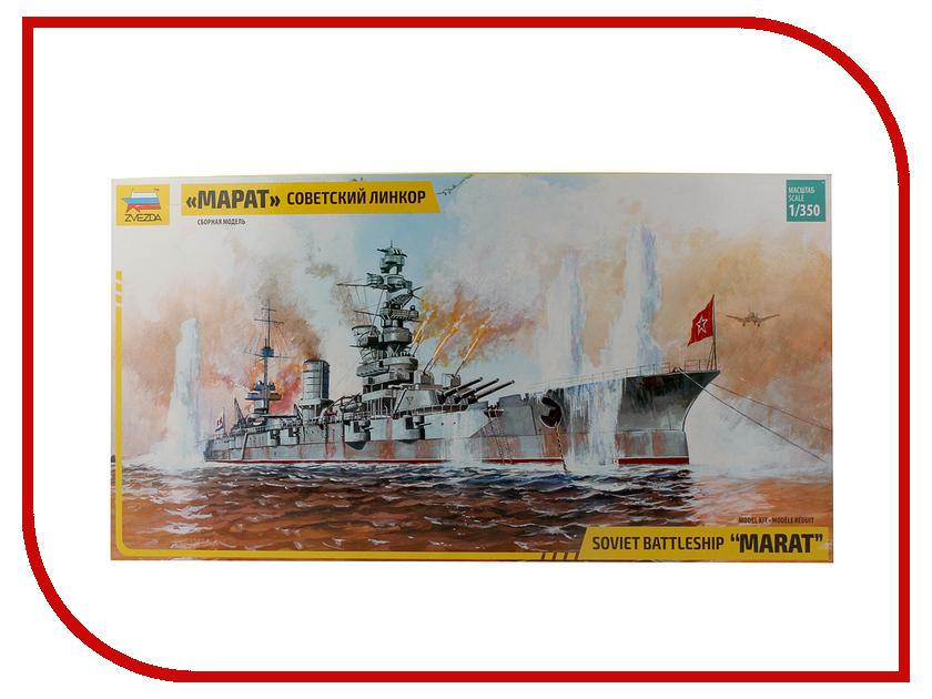 Сборная модель Zvezda Советский линкор Марат марат юсупов миссия