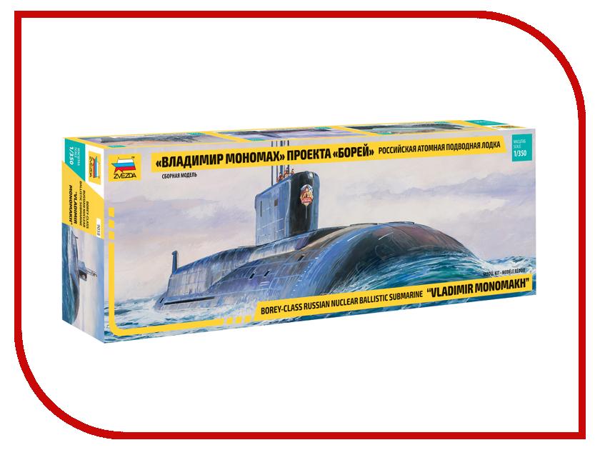Сборная модель Zvezda АПЛ Владимир Мономах 9058 сборная модель zvezda российские танкисты 3615