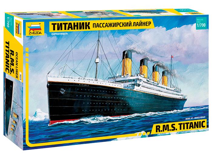 Сборная модель Zvezda Пассажирский лайнер Титаник 9059