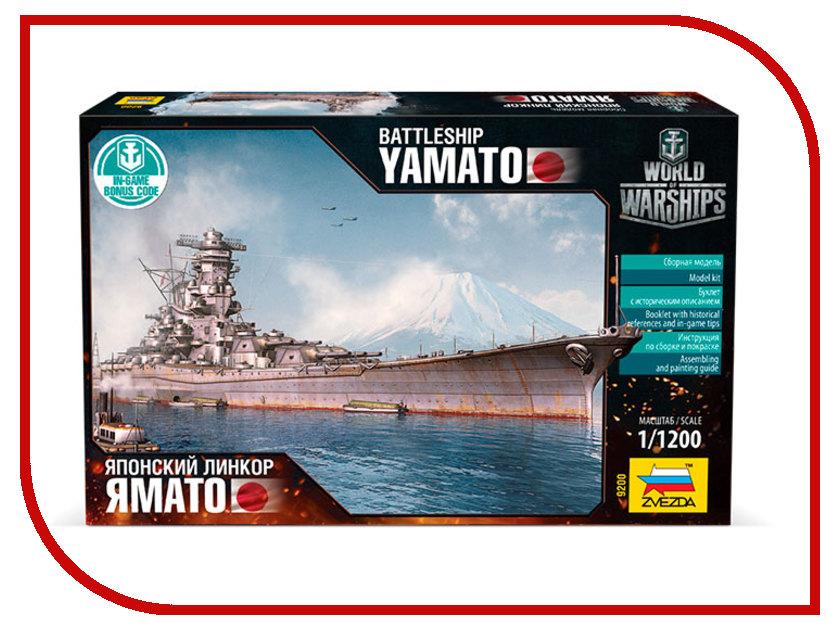Сборная модель Zvezda Линкор Ямато World of Warships 9200