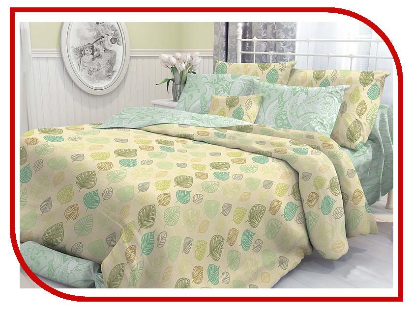 Постельное белье Verossa Комплект 2 спальный Перкаль Beige 707002 постельное белье альба перкаль 2 спальный