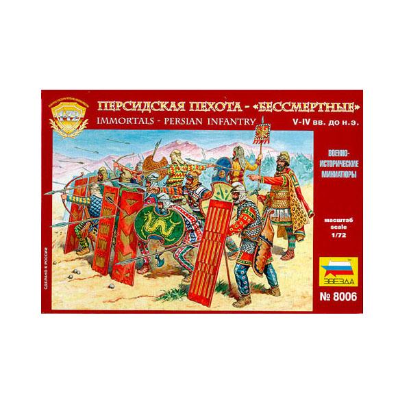 Сборная модель Zvezda Персидская пехота 8006 цена