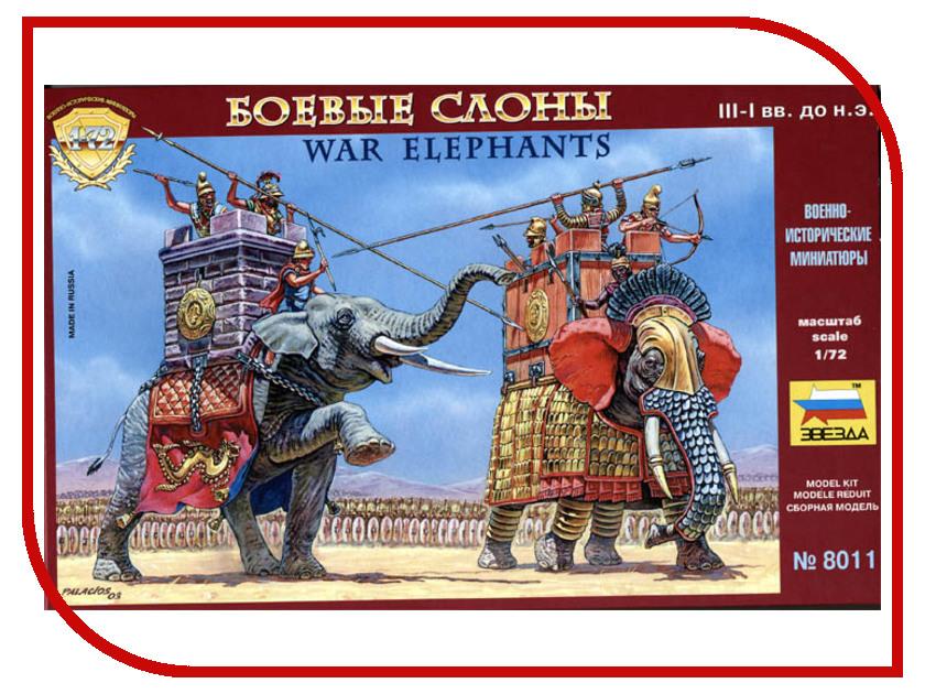 Сборная модель Zvezda Боевые слоны 8011