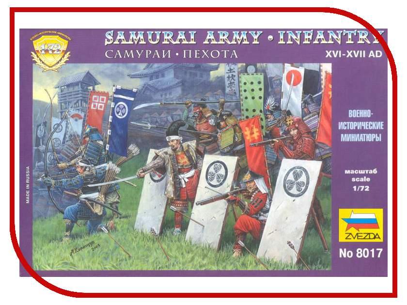 Сборная модель Zvezda Самураи-пехота XVI-XVII в. 8017 конный рыцарь в турнирном доспехе xvi век европа оловянная миниатюра авторская работа