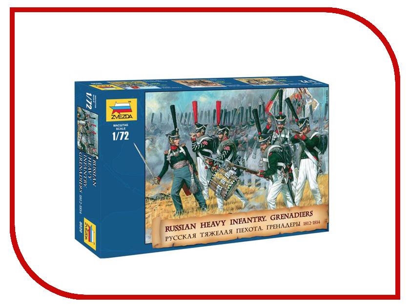 Сборная модель Zvezda Русские гренадеры 1812 г. 8020