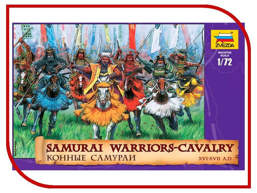 Сборная модель Zvezda Конные самураи XVI-XVII в. 8025 конный рыцарь в турнирном доспехе xvi век европа оловянная миниатюра авторская работа