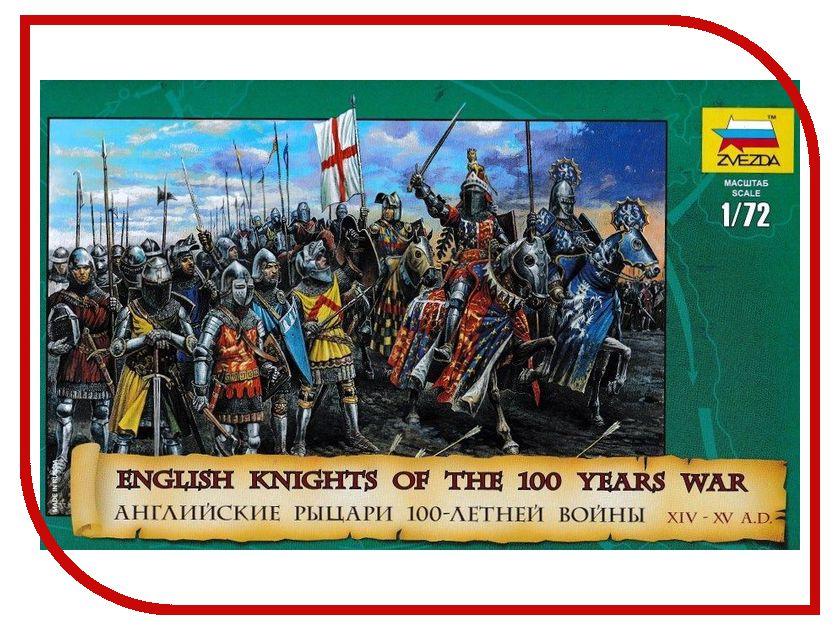Сборная модель Zvezda Английские рыцари 100-летней войны 8044 рыцари катапульта т57035