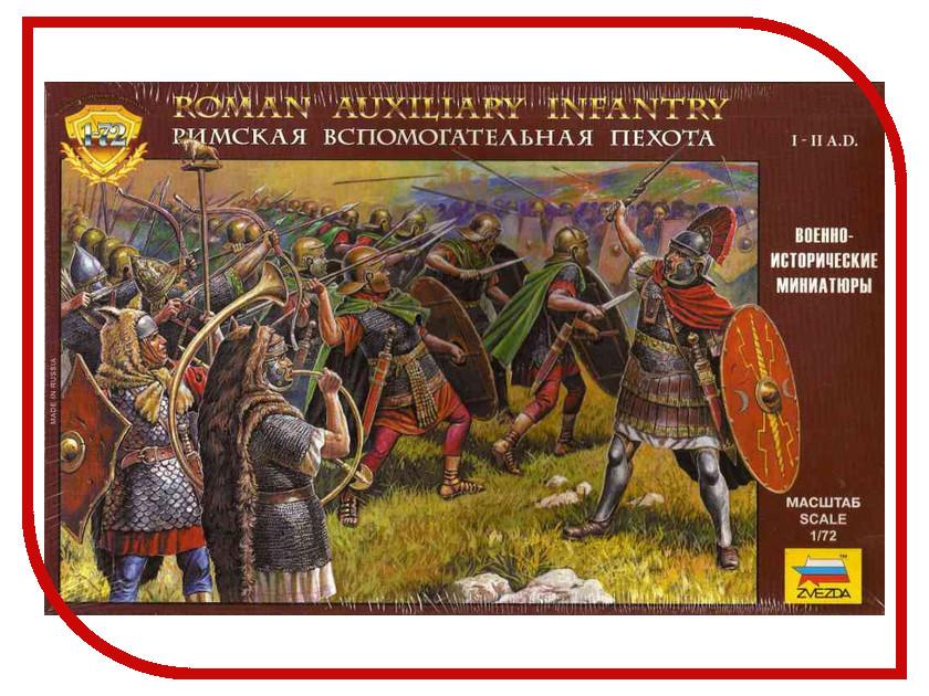 Сборная модель Zvezda Римская вспомогательная пехота 8052 сборная модель zvezda пехота красной армии n2 3502