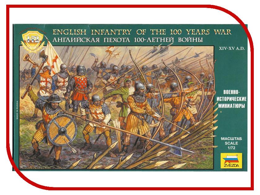 Сборная модель Zvezda Английская пехота 100-летней войны 8060 английская грамматика саакян