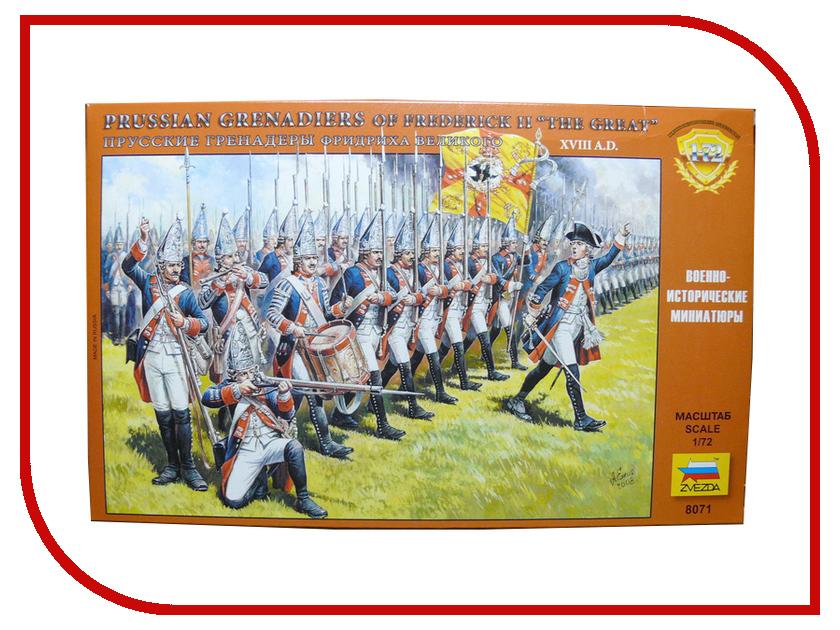 Сборная модель Zvezda Прусские гренадёры Фридриха Великого 8071 даршан великого пути