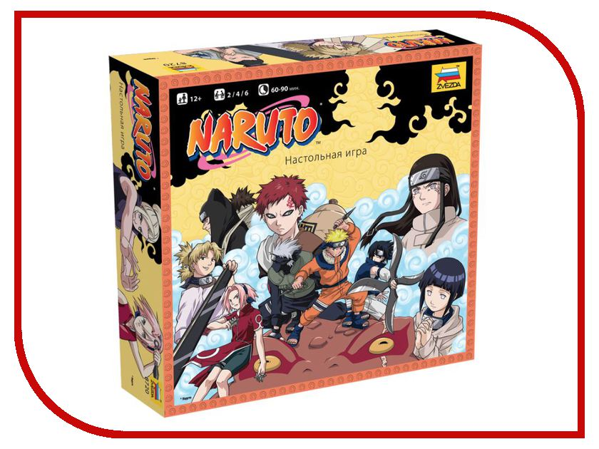 Настольная игра Zvezda Наруто 8720