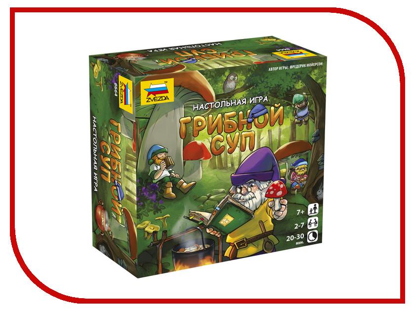 Настольная игра Zvezda Грибной суп 8664 о в камзолкина биология грибной клетки