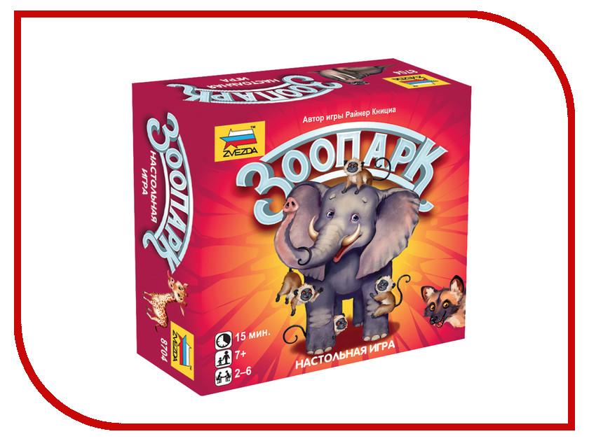 Настольная игра Zvezda Зоопарк 8704