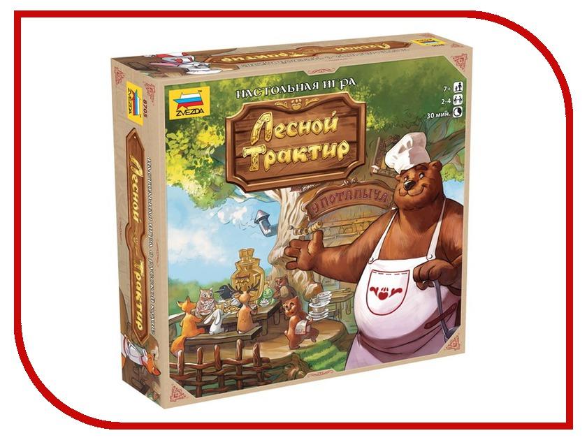 Настольная игра Zvezda Лесной трактир 8705