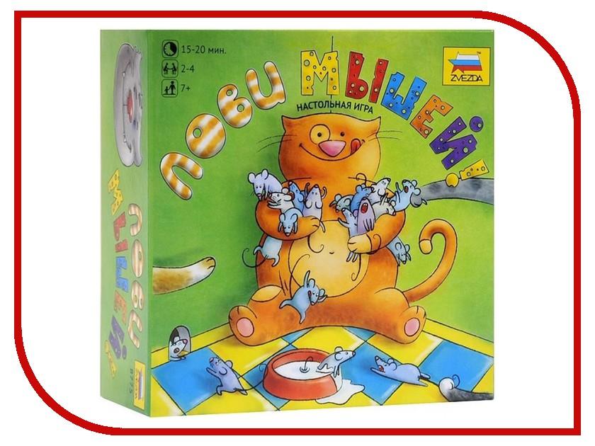 Настольная игра Zvezda Лови мышей 8775 lovelyroyal h11