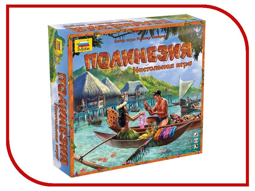 Настольная игра Zvezda Полинезия 8783