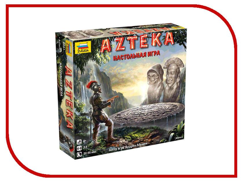 Настольная игра Zvezda Ацтека 8901 zvezda настольная игра love is потеряшки