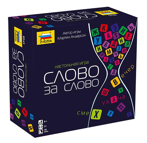 Настольная игра Zvezda Слово за слово 8945