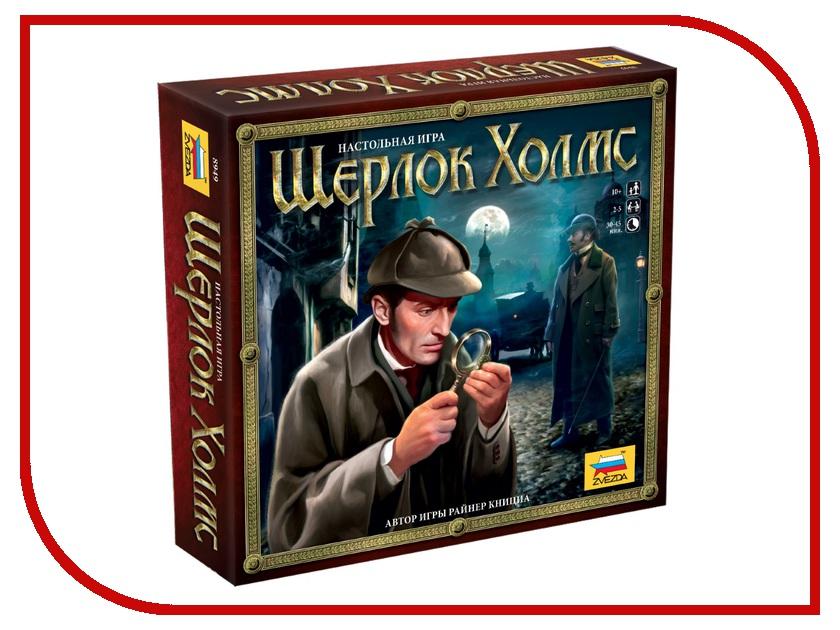 Настольная игра Zvezda Шерлок Холмс 8949 лонгслив printio шерлок холмс sherlock holmes