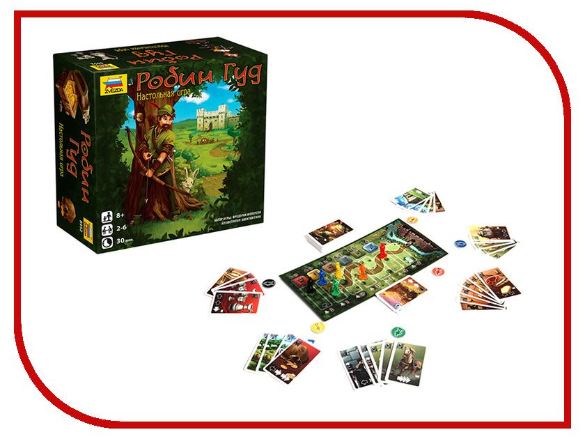 Настольная игра Zvezda Робин Гуд 8952 мишки из книжки робин гуд