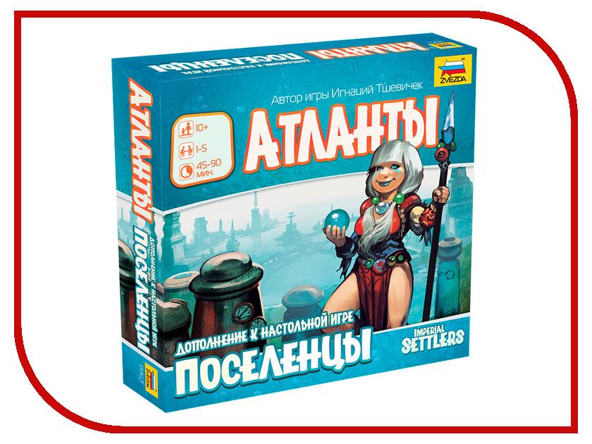 Настольная игра Zvezda Атланты Дополнение к игре Поселенцы 8963