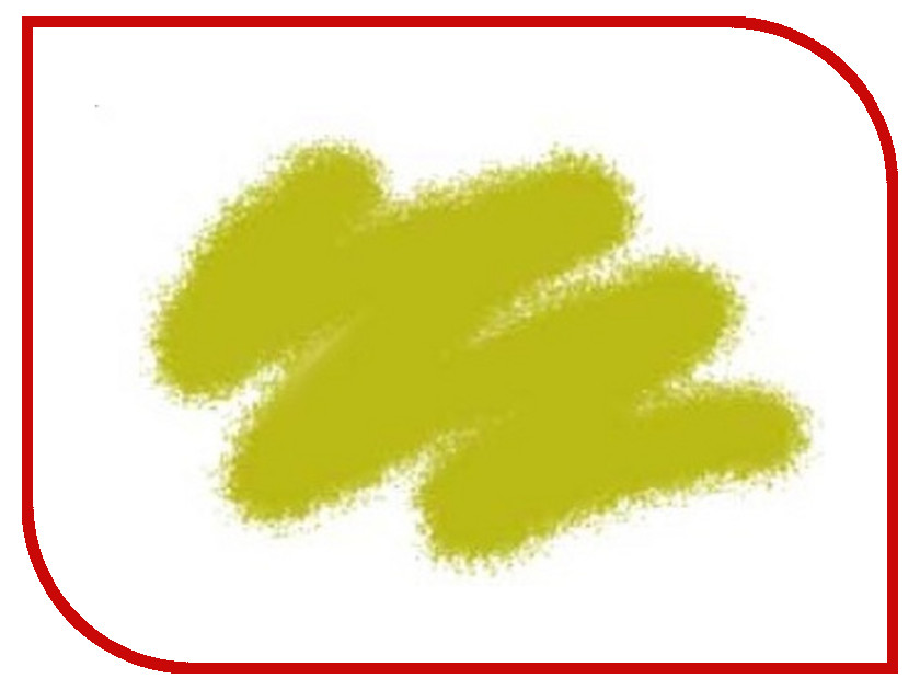 Краска Zvezda 18-МАКР Yellow-Olive
