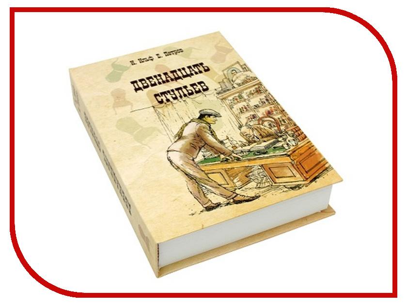 Шкатулка Эврика Сейф-книга Двенадцать Стульев 98361 фляжка rosenberg 3 6l 98361