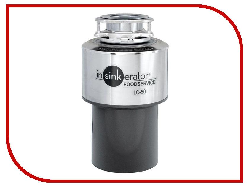 Измельчитель пищевых отходов InSinkErator LC-50 измельчитель пищевых отходов insinkerator ise evolution 200