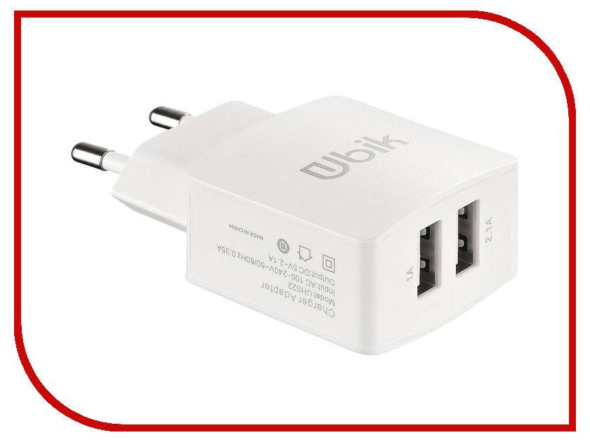 Зарядное устройство Ubik 2xUSB UHS22 White зарядное устройство usams us cc023 2xusb 2 4a white