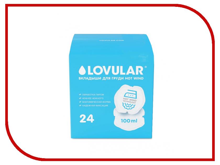 Вкладыши для груди LOVULAR Hot Wind 24