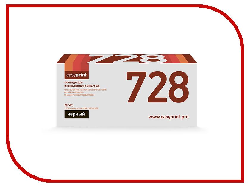 Картридж EasyPrint LC-728 для Canon MF4410/4430/4450/HP LJ P1566/M1536
