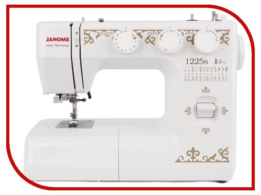 Швейная машинка Janome 1225S швейная машинка janome juno 507