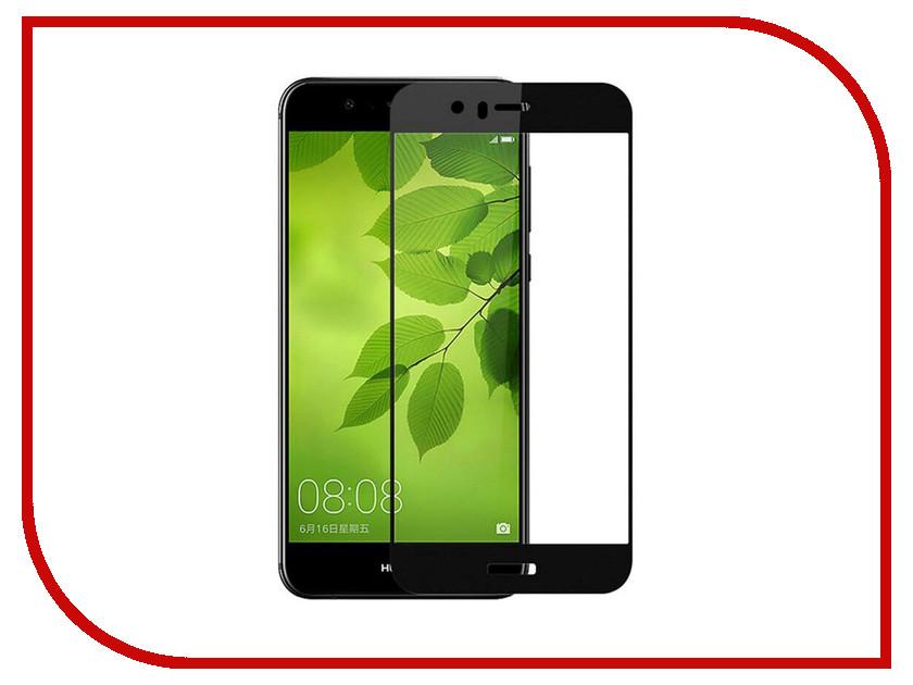 Аксессуар Защитное стекло Huawei P10 BROSCO 3D Black HW-P10-3D-GLASS-BLACK