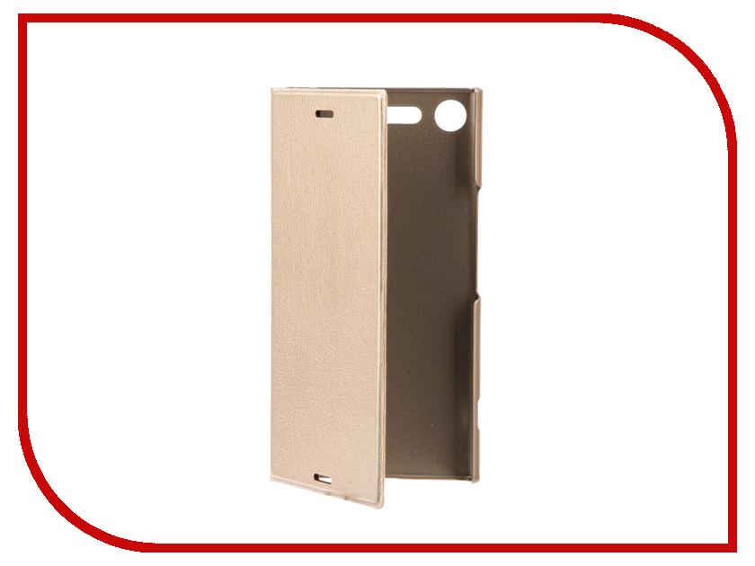все цены на  Аксессуар Чехол Sony Xperia XZ Premium BROSCO PU Silver XZP-BOOK-SILVER  онлайн